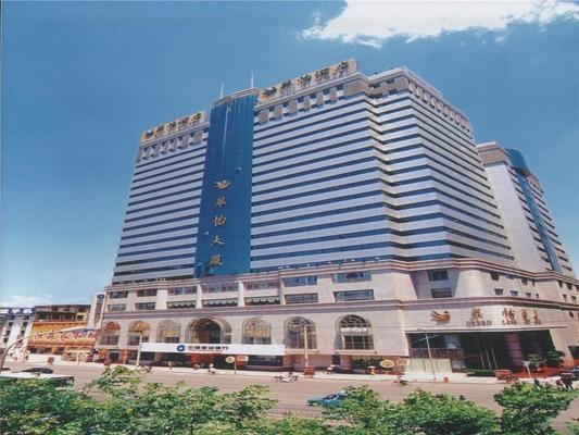 昆明翠怡酒店 - 昆明 - 建築