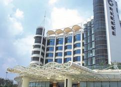 Royal Marina Plaza - Cantón - Sala de reuniones
