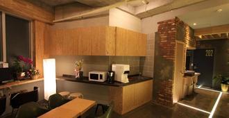 Butler:lee Seoul - Seoul - Phòng bếp
