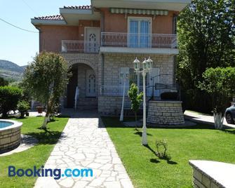 Villa Elena - Ioanina - Edificio