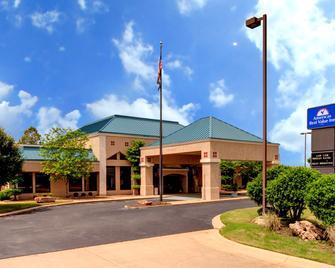 Americas Best Value Inn - Tunica Resort - Tunica Resorts - Gebouw