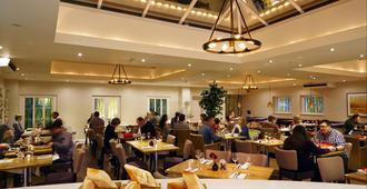 Mercure Oxford Hawkwell House Hotel - Oxford - Restaurant