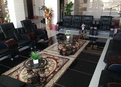 Al Eairy Furnished Apartments Tabuk 2 - Tabuk - Lobby