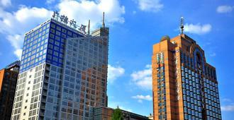 Beijing Broadcasting Tower Hotel - Bắc Kinh - Toà nhà
