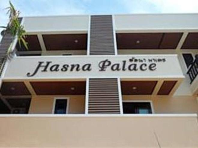 Hasna Palace - Ao Nang - Building