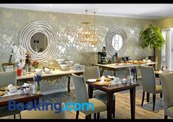 Lavender Farm Guest House - Franschhoek - Nhà hàng