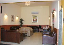 Aristoteles Hotel - Athens - Lounge