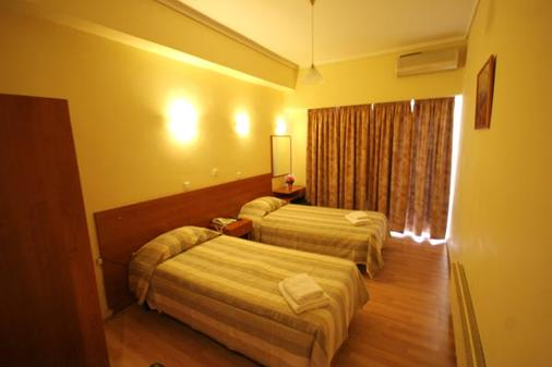 Aristoteles Hotel - Athens - Bedroom