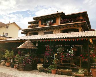 B&B Massari - L'Aquila - Edificio