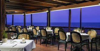 H10 Las Palmeras - Playa de las Américas - Restaurant