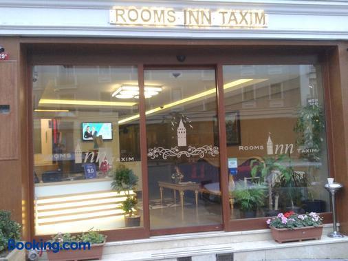 泰克希姆客房酒店 - 伊斯坦堡 - 伊斯坦堡 - 櫃檯