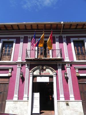 Hotel Vieja Mansion - Cuenca - Building