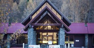 Swiss-Belresort Coronet Peak - Queenstown - Edificio