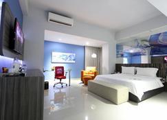 G 套房酒店 - 泗水 - 泗水 - 臥室