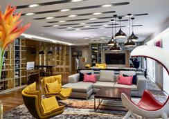 Pullman Kuala Lumpur City Centre - Hotel & Residences - Kuala Lumpur - Salon