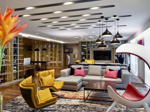 Pullman Kuala Lumpur City Centre - Hotel & Residences - Kuala Lumpur - Lounge