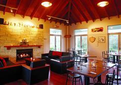 Ramada Resort By Wyndham Rotorua Marama - Rotorua - Nhà hàng