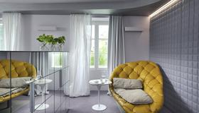 Vander Urbani Resort - Λιουμπλιάνα - Σαλόνι