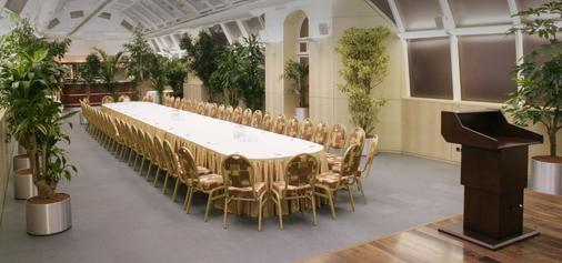 Hotel Savoy Moscow - Moscow - Banquet hall