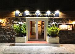ウェイサイド チアー ホテル - Castel - 屋外の景色