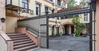 Tsatsa Hotel - Odesa - Building