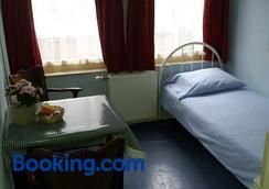 Pension Tivoli - Groningen - Bedroom