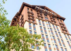 Novotel Nanchang Sunac - Nanchang - Building