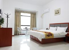 Nanchang Dream Boutique Apartment - Nanchang - Chambre