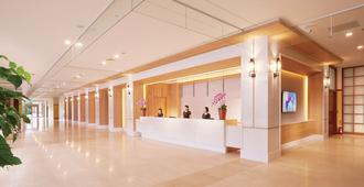 Aspire Resort - Taoyuan City - Lobby