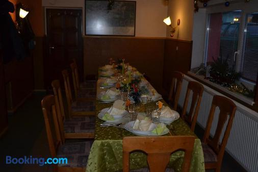Penzion Abahouse - Liptovský Mikuláš - Dining room