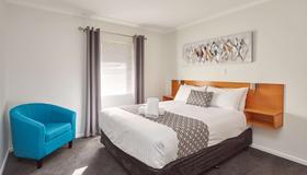 埃爾芬別墅酒店 - 倫瑟斯頓 - 郎賽斯頓 - 臥室