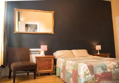 Alexandrie Montreal - Montreal - Schlafzimmer