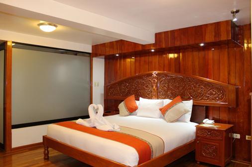 Hotel Cusco Jungle - Cusco - Phòng ngủ
