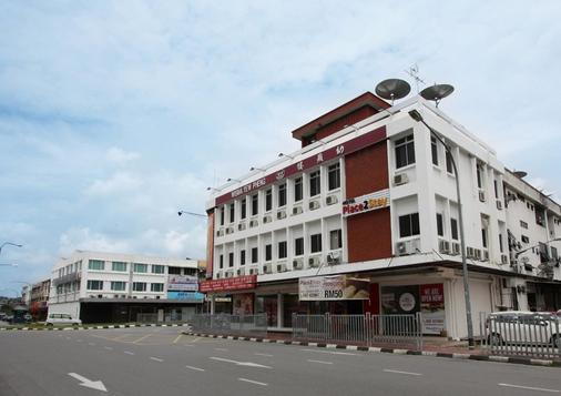 Place2Stay @ Chinatown - Kuching - Building