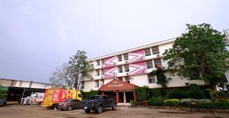 Pc Palace Hotel - Sakon Nakhon