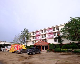 Pc Palace Hotel - Sakon Nakhon - Edificio