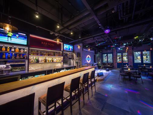 Hotel Soul Suzhou - Suzhou - Bar