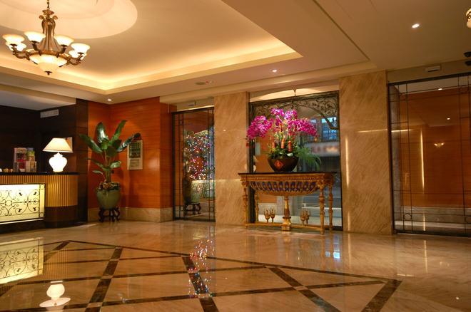 Waikoloa Hotel - Ταϊπέι - Σαλόνι ξενοδοχείου