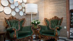 City Hotel Nieuw Minerva - Leiden - Lobby
