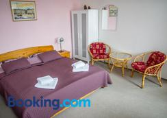 Hotel U Dómu sv. Václava - Olomouc - Bedroom