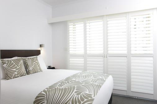 Alto Hotel on Bourke an Ascend Hotel Collection Member - Melbourne - Makuuhuone