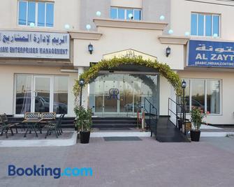 Reem Hotel Apartments - Sohar - Edificio