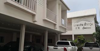 KK Centrum Hotel - Khon Kaen