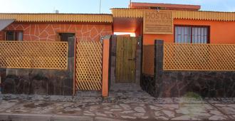 Hostel Atacama North - San Pedro de Atacama - Θέα στην ύπαιθρο