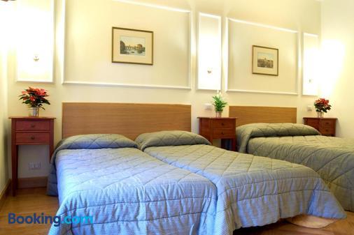 Domus Cavour - Rome - Bedroom