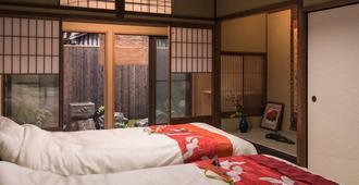 Marikoji Inn Kyoto - Kyōto - Schlafzimmer