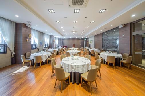 Busan Business Hotel - Μπουσάν - Αίθουσα συνεδριάσεων