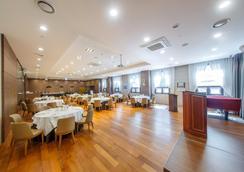 Busan Business Hotel - Μπουσάν - Εστιατόριο