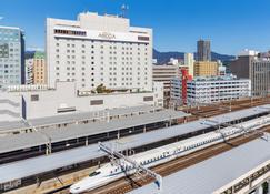 Hotel Associa Shizuoka - Shizuoka - Toà nhà