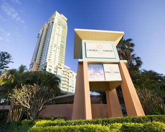 Mantra Crown Towers - Surfers Paradise - Κτίριο